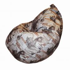 Кресло-груша «Газета»