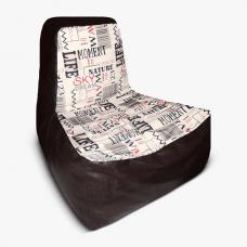 Кресло-ковш «Ски»